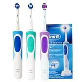 歐樂比B/oral-b電動牙刷D12成人旋轉充電式牙刷軟毛家用博朗牙刷 青木鋪子