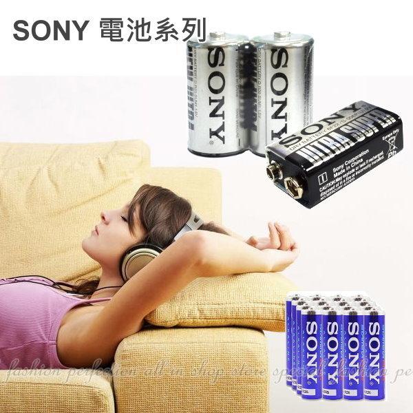【GN260】SONY 碳鋅電池3號4入 環保碳鋅電池『4入』3號電池★EZGO商城★