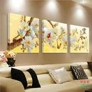 【優樂】無框畫裝飾畫家和富貴玉蘭蝴蝶餐廳客廳沙發背景三聯