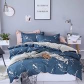 《梅花醉》MIT台灣精製 舒柔棉 單人薄床包升級雙人兩用被三件組