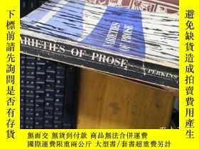 二手書博民逛書店VARIETIES罕見OF PROSE 庫9MY16575 看圖 以圖為準