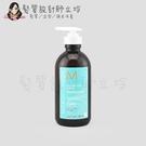 立坽『免沖洗護髮』歐娜國際公司貨 Moroccanoil 優油捲髮保濕精華300ml HH11