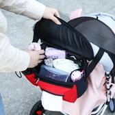 推車掛包嬰兒推車包推車掛包尿布尿片奶瓶收納袋置物籃媽咪包嬰兒車掛袋【8折鉅惠】