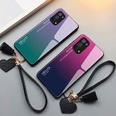 OPPO A74 5G 手機殼 玻璃鏡面防摔保護套 漸變時尚 全包手機套 保護殼 愛心手繩