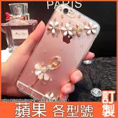 蘋果 iPhone11 Pro Max SE2  i7 Plus i8plus XS MAX IX XR 漫舞芭蕾 手機殼 水鑽殼 訂製
