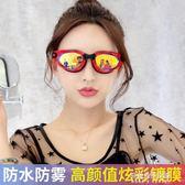 泳鏡女高清防水霧大框電鍍男女通用眼鏡  朵拉朵衣櫥