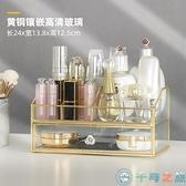 抽屜式香水護膚品整理化妝品收納盒【千尋之旅】