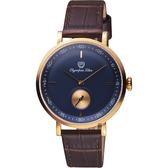 Olympia Star 奧林比亞之星 簡約小秒針石英女錶-藍x咖啡/36mm 58089BR皮