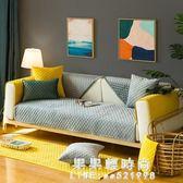 沙發墊防滑荷蘭絨美式坐墊子四季通用布藝實木真皮沙發套罩巾定做【果果新品】