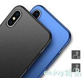 iphoneX手機殼5,8寸大屏磨砂iponeX男iX全包pgx外殼新款X