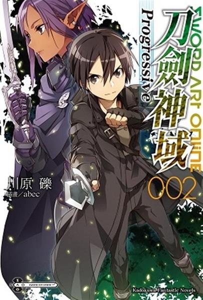 (二手書)Sword Art Online刀劍神域 Progressive(2)
