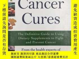 二手書博民逛書店natural罕見cancer cures the defini