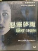 挖寶二手片-Y114-012-正版DVD-電影【惡靈夢魘】-安蒂麥道威爾 提姆羅斯(直購價)