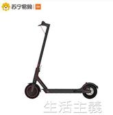 平衡車 小米電動滑板車Pro米家兒童成人代駕雙輪折疊代步車 MKS生活主義