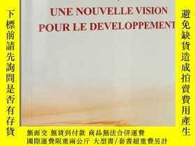 二手書博民逛書店Zhejiang,罕見chine: une nouvelle vision pour le developpeme