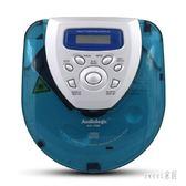 CD隨身聽 時尚音樂便攜式CD機隨身聽CD播放機支持英語書本教學光盤 BP652 【Sweet家居】