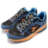DIADORA 越野慢跑鞋 藍 橘 輕TPU防潑水越野跑鞋 輕量舒適 戶外 運動鞋 男鞋【PUMP306】 DA7AMO5596