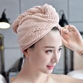 成人珊瑚絨干發帽吸水頭發快干毛巾干發巾浴帽裹頭巾洗發帽包頭巾