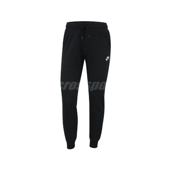 Nike 長褲 NSW Essential Fleece Trousers 黑 白 女款 棉褲 縮口褲 運動褲【PUMP306】 BV4096-010