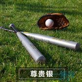 黑合金鋼棒球棒磨砂加厚棒球桿防身鐵棍球棒打架武器車載棒球棍【一條街】