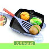 廚房玩具 大號平底鍋帶鏟子玩具 大鍋過家家 炒菜玩具 廚房玩具 做飯玩具T 1色
