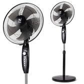 電風扇家用落地扇搖控機械立式搖頭工業電扇台式節能轉頁靜音 【korea時尚記】 YDL