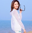 防曬衣 白防曬衣女長袖夏韓版學生寬鬆防紫外線透氣薄2020新款外套防曬衫【快速出貨】