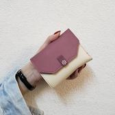 女士零錢包 個性撞色信封三折短夾卡包  【新飾界】 新飾界