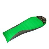 【南紡購物中心】MIT 防風防潑水鵝絨睡袋(顏色隨機)【GD1000】