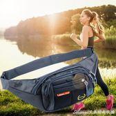 腰包男女多功能生意包收錢包手機包健身運動跑步裝備貼身防盜時尚 艾美時尚衣櫥