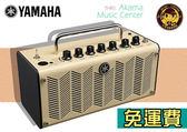 【小麥老師 樂器館】山葉Yamaha THR5 多功能專業音箱 擬真空管 可錄音