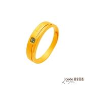 J'code真愛密碼 簡單愛黃金/水晶男戒指
