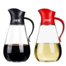 油壺廚房用品油瓶油罐醬油瓶醋壺家用玻璃防漏香油調味瓶