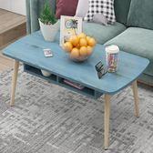 北歐茶幾 簡約現代小戶型客廳沙發邊桌 家用臥室小圓桌小茶幾桌·享家生活館YTL
