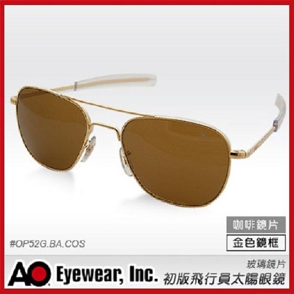 AO Eyewear Original Optical Sunglasses飛行官太陽眼鏡 #OP52G.BA.COS【AH01045】99愛買小舖