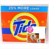 美國Tide 超濃縮洗衣粉 高效 去漬(原始清香)5.8kg/盒+洗衣槽洗潔*8