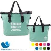 StreamTrail-MARCHE DX-1.5 單肩托特包