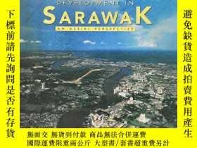 二手書博民逛書店Development罕見in Sarawak: An aerial perspective 馬來語原版-《馬來西