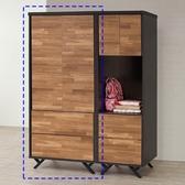 【森可家居】積層木紋2 6 尺二抽衣櫥8SB010 3 衣櫃