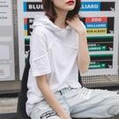 夏季短袖休閒連帽寬鬆竹節棉T恤女半袖純棉上衣女裝韓國打底衫潮 【端午節特惠】
