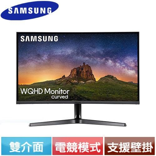 SAMSUNG三星 27型 C27JG50QQE 高解析度曲面電競螢幕