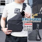 【現貨】非 FINO 槍包設計 單肩 斜背胸包 多功能收纳 防盜包 【ManShop】