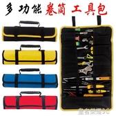 工具包廣一 手提工具包 多功能手提電工包 維修包 卷筒式工具袋 收納包YTL皇者榮耀