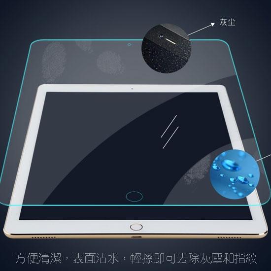【玻璃保護貼】Apple iPad 2018/2017 9.7吋 平板 高透螢幕貼/硬度強化防刮保護膜/A1893/A1954/A1822/A1823-ZW