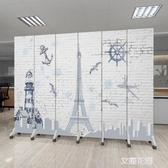 定制屏風隔斷牆行動折疊辦公室簡約現代客廳裝飾玄關遮擋雙面折屏QM『艾麗花園』