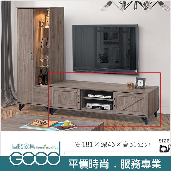 《固的家具GOOD》121-5-AK 風信子6尺矮櫃【雙北市含搬運組裝】