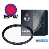 送濕式拭鏡紙 B+W XS-Pro UV 82 mm (010) Digital nano 數位奈米鍍膜 保護鏡 抗紫外線 XSPRO (捷新公司貨)