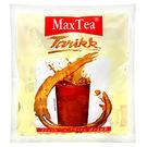 世界公認好喝的奶茶之一,有奶泡哦!低脂、不甜膩、 味道香濃醇,喝過都讚不絕口!冰、熱喝都獨具風味!