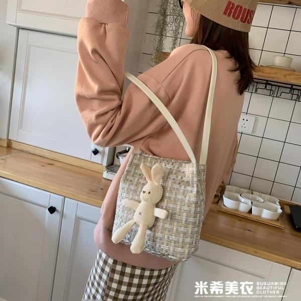 秋季單肩大包包女流行新款潮韓版百搭編織洋氣包水桶包可愛萌 米希美衣