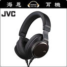 【海恩特價 ing】日本 JVC HA-SW01 Hi-Res Audio 木振膜頭戴式耳機 公司貨保固